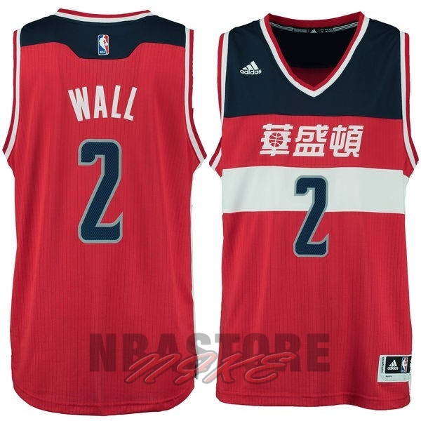 Maglia NBA Washington Wizards NO.2 John Wall Washington Rosso
